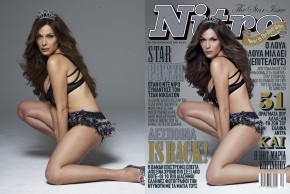 Greek superstar Despina Vandi was thinned and had her skin smoothed on the cover of Nitro Mag ( http://www.joshbenson.com/before-and-after-photoshopped-celebrity-pictures/)